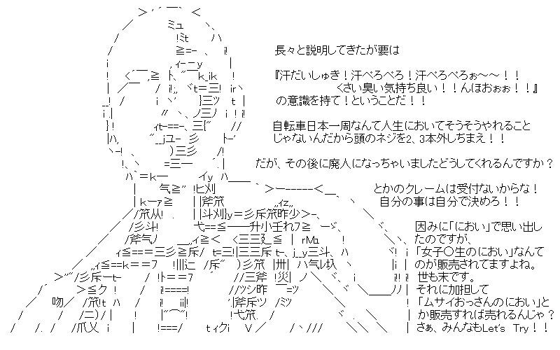 aa_kuribo_4_07.jpg