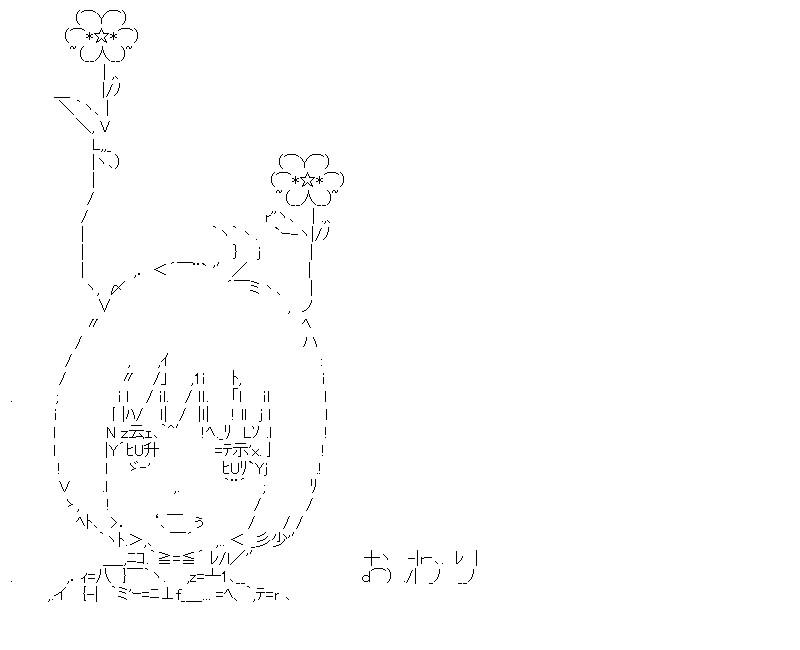 aa_kuribo_4_08.jpg
