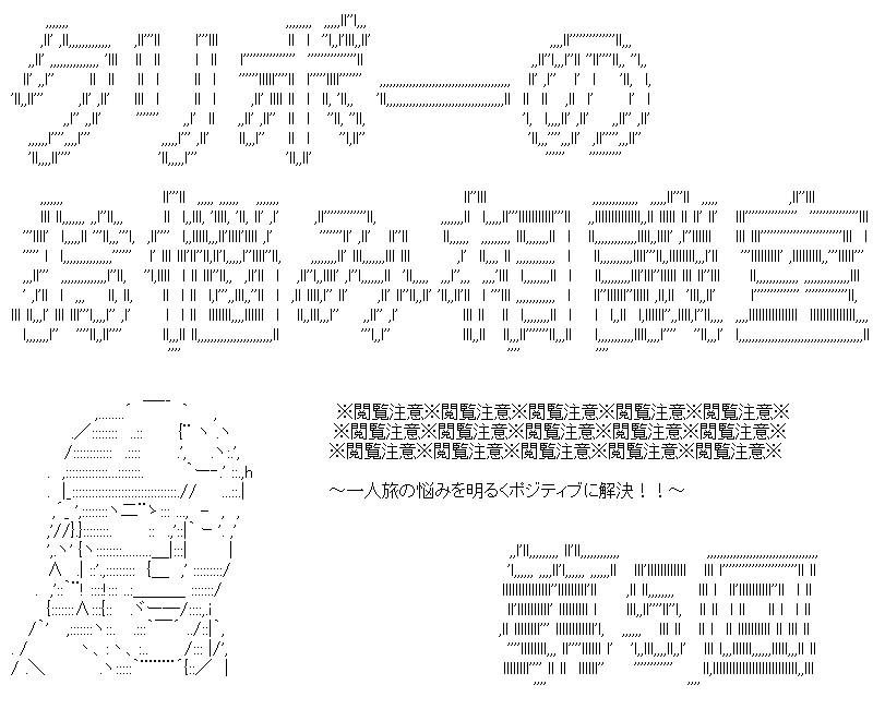 aa_kuribo_5_01.jpg