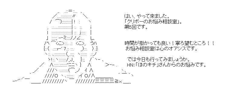 aa_kuribo_5_02.jpg