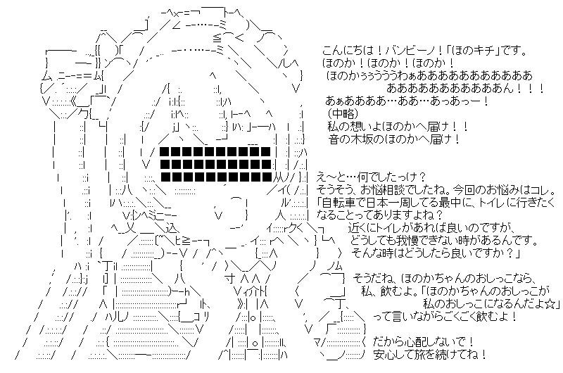 aa_kuribo_5_03.jpg