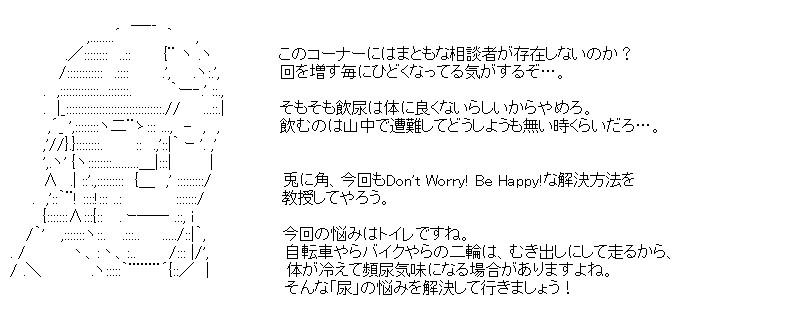 aa_kuribo_5_04.jpg