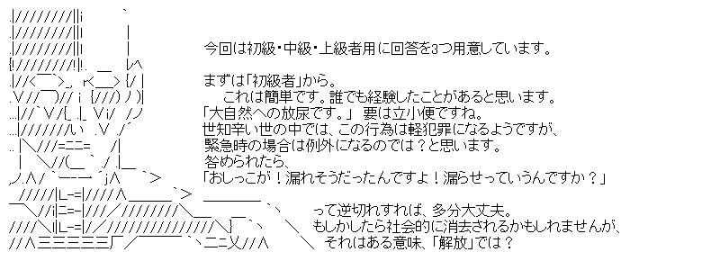 aa_kuribo_5_05.jpg