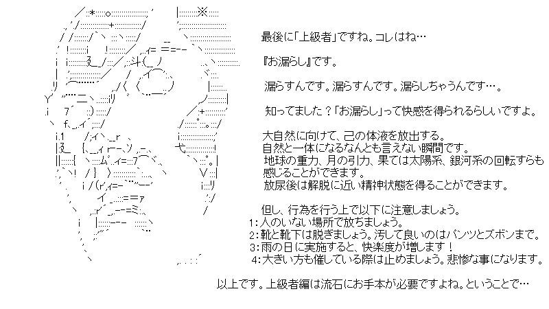 aa_kuribo_5_07.jpg