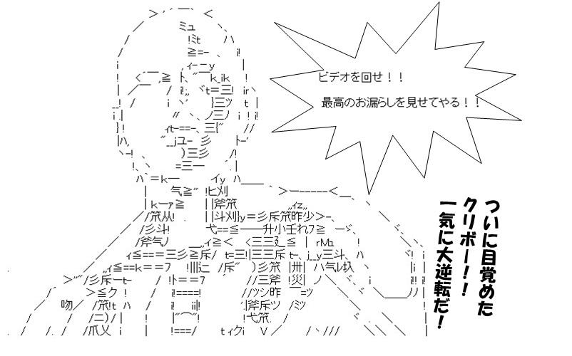 aa_kuribo_5_08.jpg