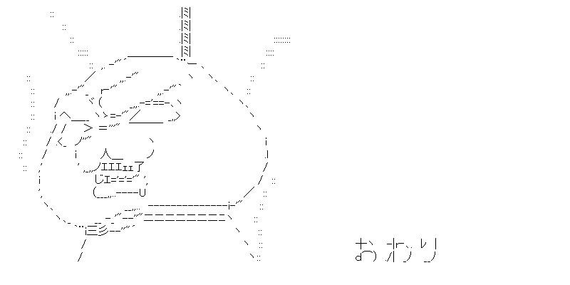 aa_kuribo_5_09.jpg