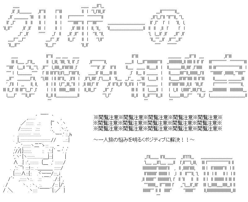 aa_kuribo_6_01.jpg