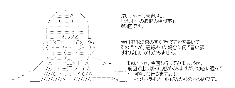 aa_kuribo_6_02.jpg