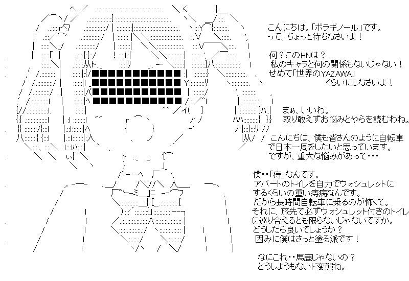 aa_kuribo_6_03.jpg