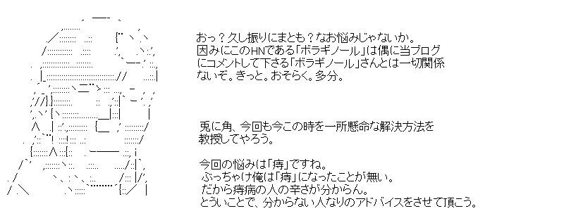 aa_kuribo_6_04.jpg