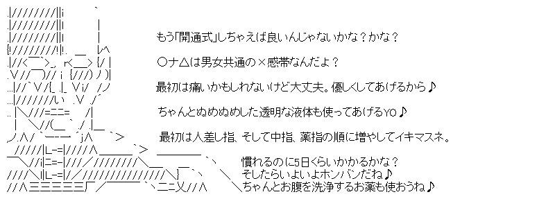 aa_kuribo_6_05.jpg