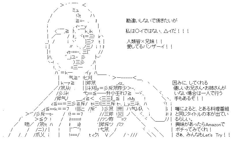 aa_kuribo_6_06.jpg