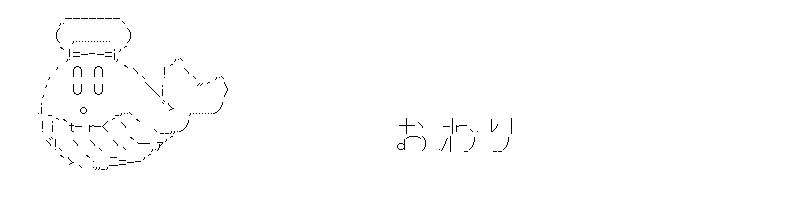 aa_kuribo_6_07.jpg