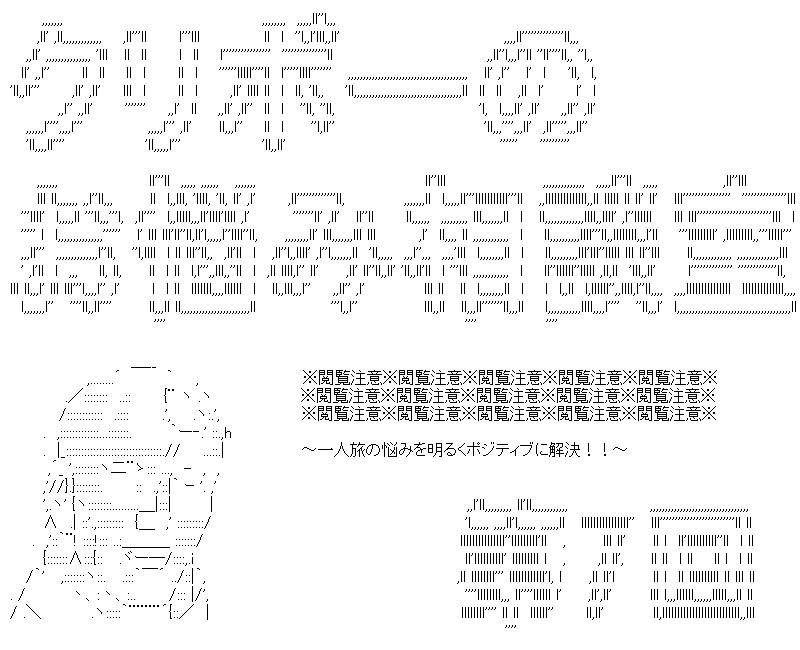 aa_kuribo_7_01.jpg