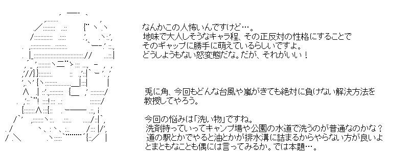aa_kuribo_7_04.jpg