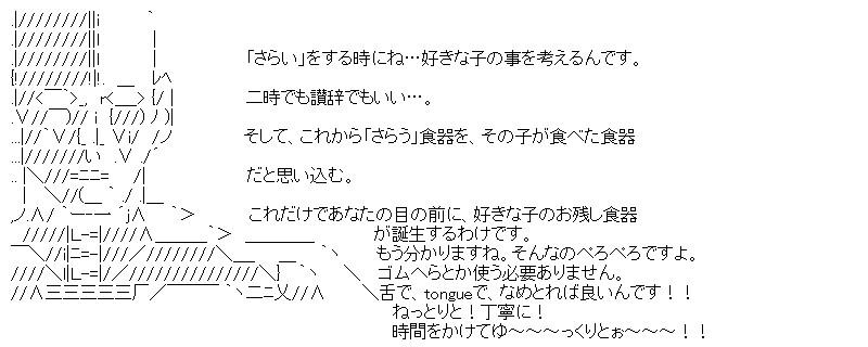 aa_kuribo_7_06.jpg