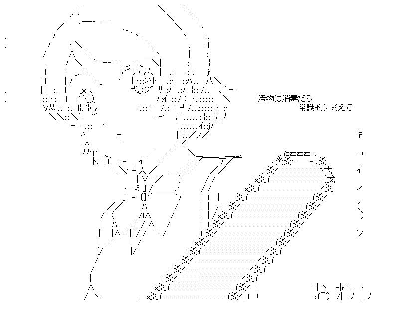 aa_kuribo_7_08.jpg