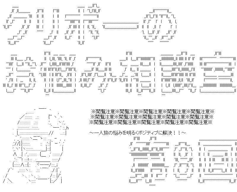 aa_kuribo_8_01.jpg