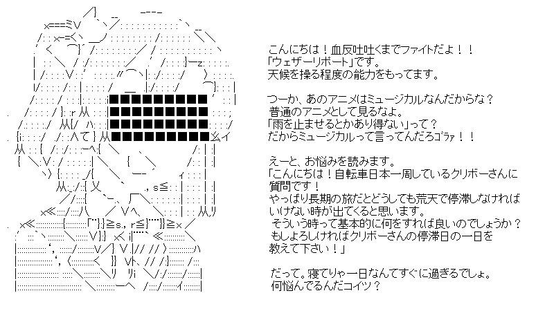 aa_kuribo_8_03.jpg