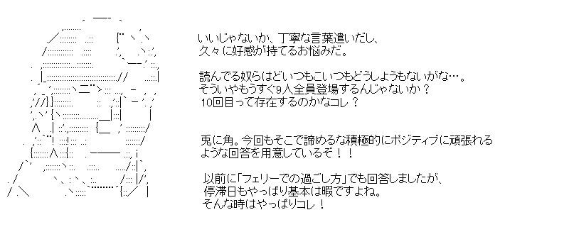 aa_kuribo_8_04.jpg
