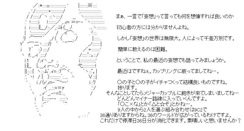 aa_kuribo_8_06.jpg
