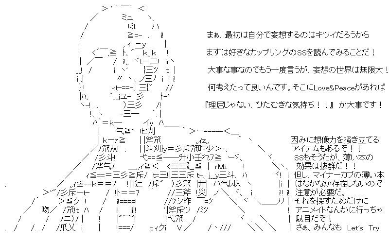 aa_kuribo_8_07.jpg