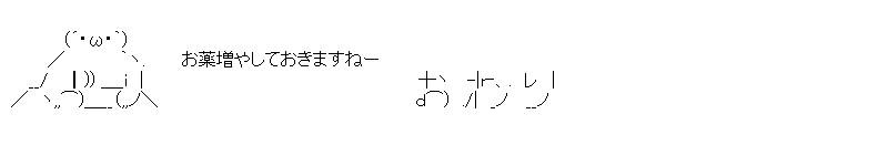aa_kuribo_8_08.jpg