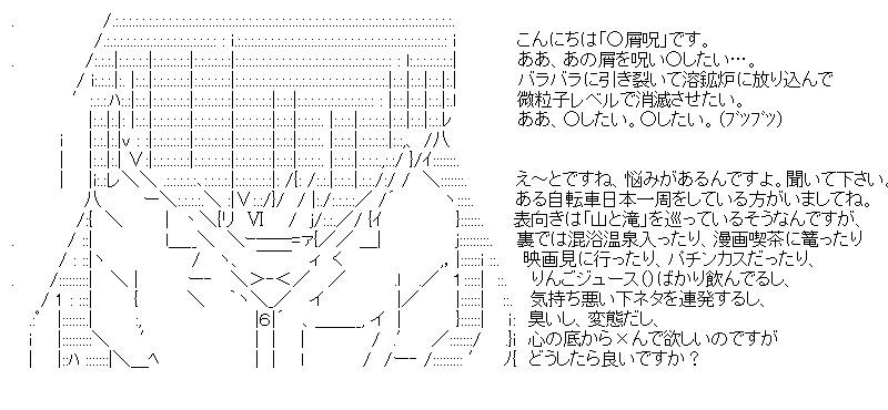 aa_kuribo_9_03.jpg