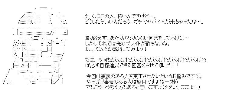 aa_kuribo_9_04.jpg