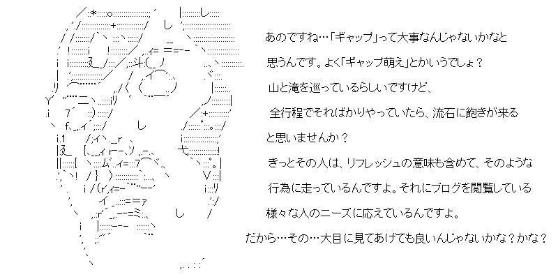 aa_kuribo_9_05.jpg