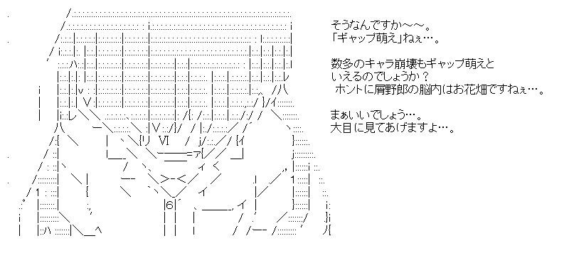 aa_kuribo_9_06.jpg