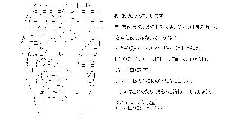 aa_kuribo_9_07.jpg