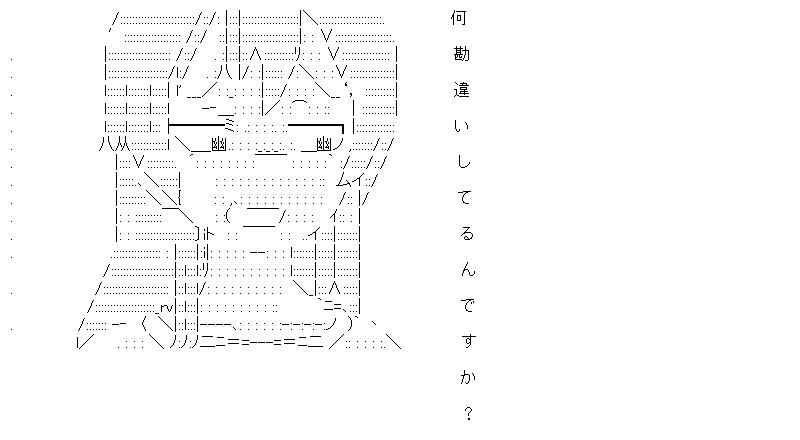 aa_kuribo_9_08.jpg