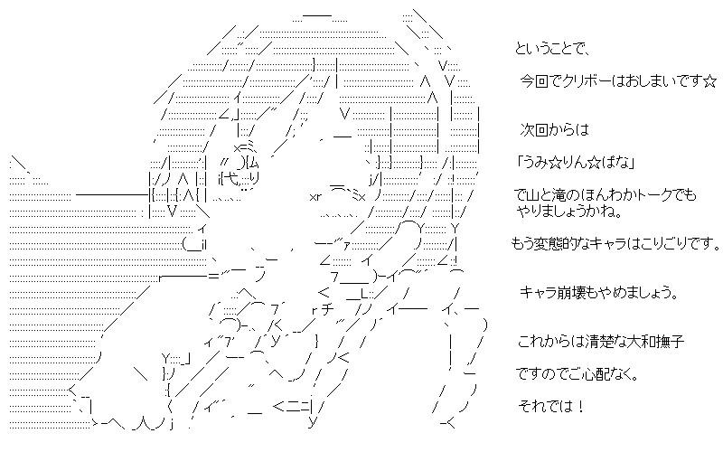 aa_kuribo_9_11.jpg