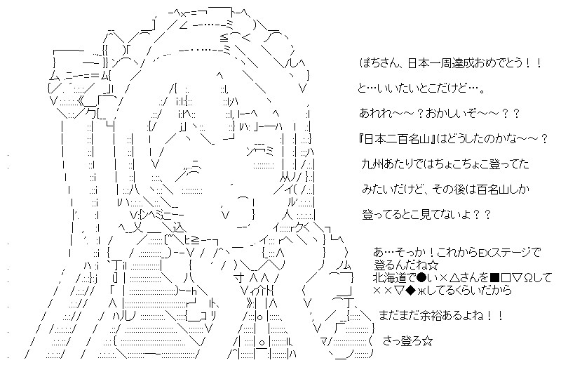 aa_kyogatake_01.jpg