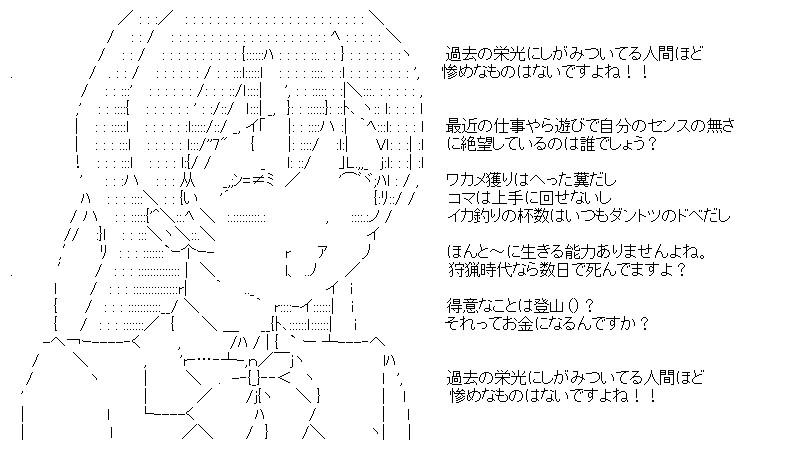 aa_tanigawa_01.jpg