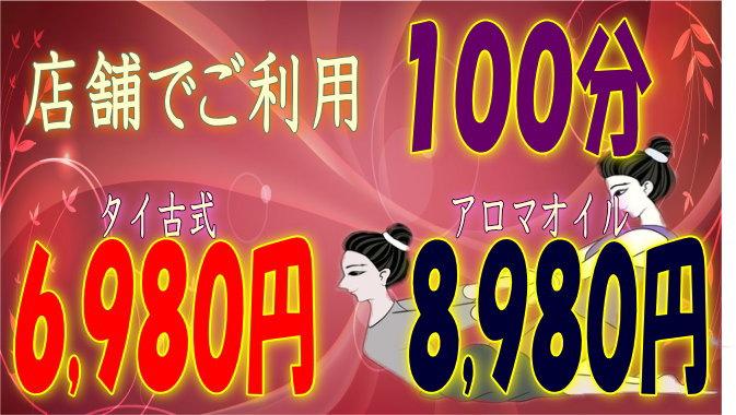 banner-1-8-mise.jpg