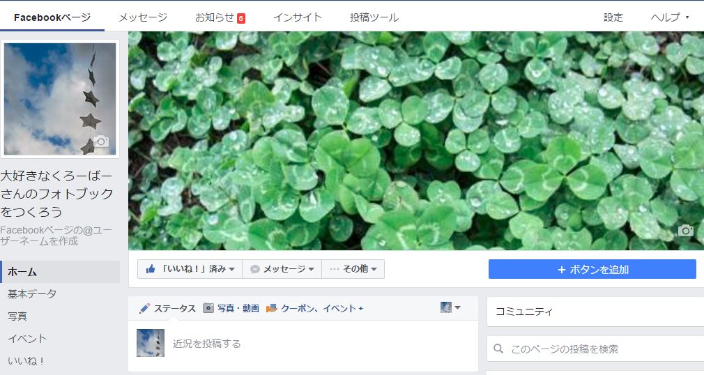 20160806233254ce5.jpg