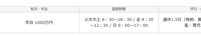 20160809151947a31.png