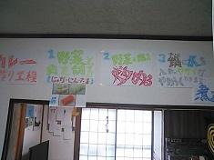 NCM_3494.jpg