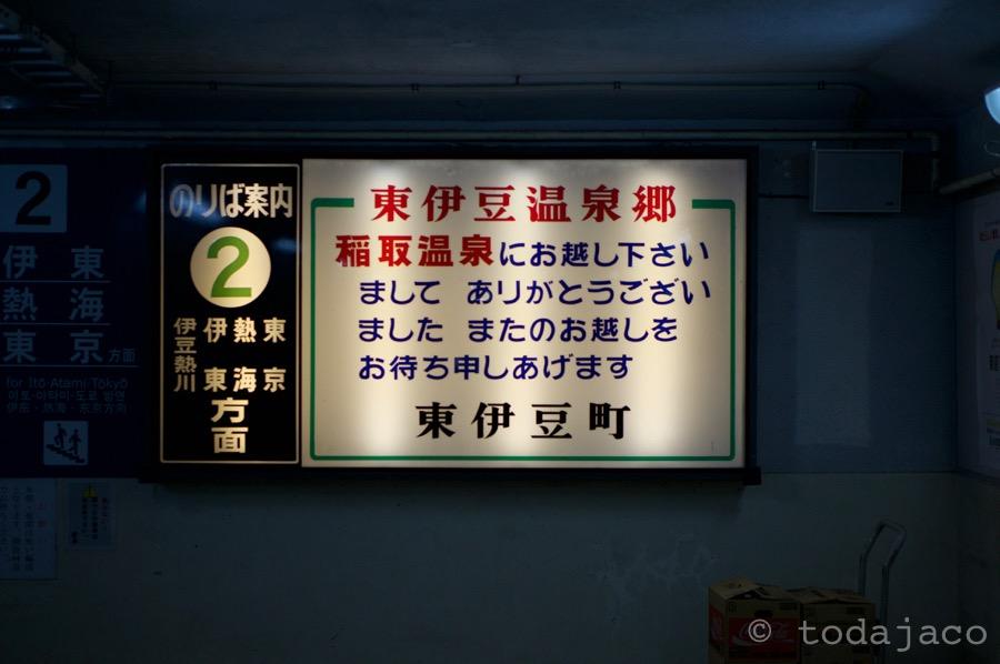th_DSC07499.jpg