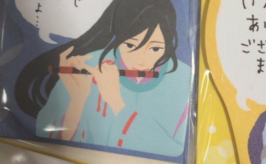 刀剣乱舞いけめん付箋という商品に描かれたイラストが和泉守兼定と