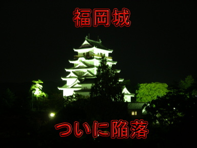 fukuoka0.jpg