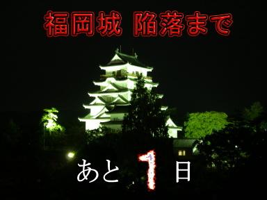 fukuoka_fall1.jpg