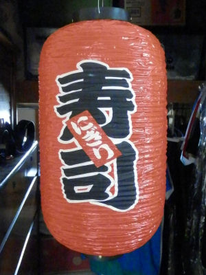 sushi201608.jpg