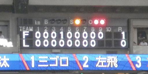 victory2016092801.jpg