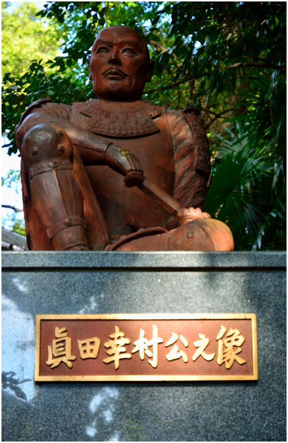 安居神社・助手3