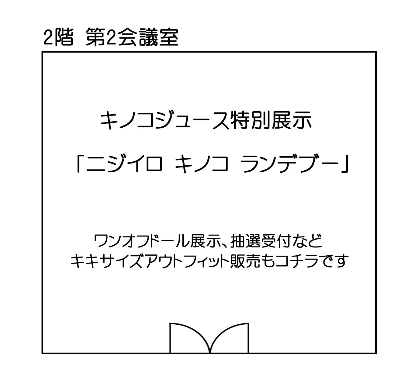 20160417125107f54.jpg