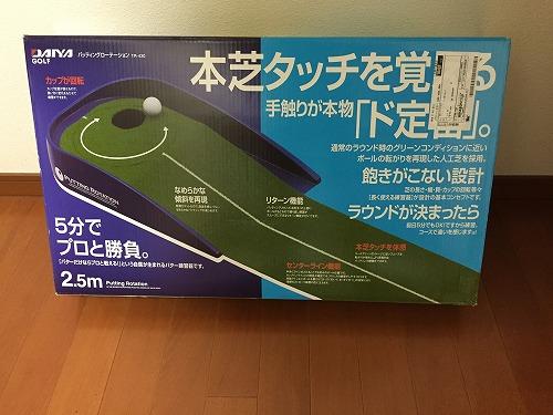 golf10-02.jpg