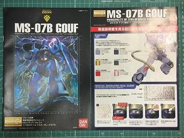 mgf01-08.jpg